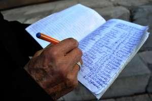 Bakkal defter note book